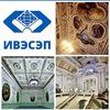ИВЭСЭП | Санкт-Петербург |Институт | ВУЗ