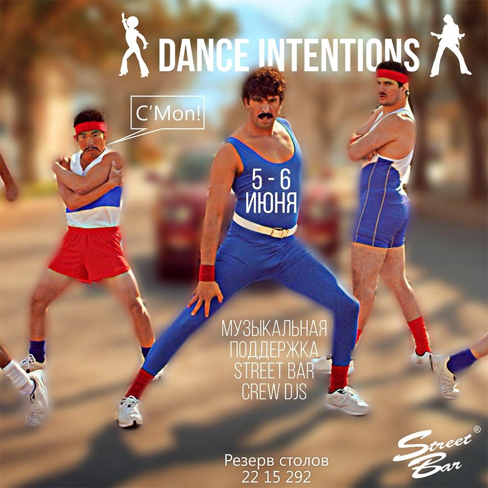 Афиша Владивосток Dance Intentions / STREET BAR