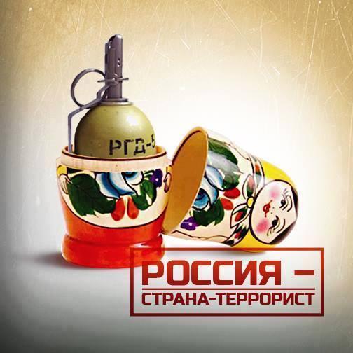За нарушение международных договоров Россию нужно полностью изолировать, - президент Финляндии - Цензор.НЕТ 2501