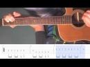 Мурка - как играть на гитаре || Видео табы 1 | Уроки гитары Guitar-