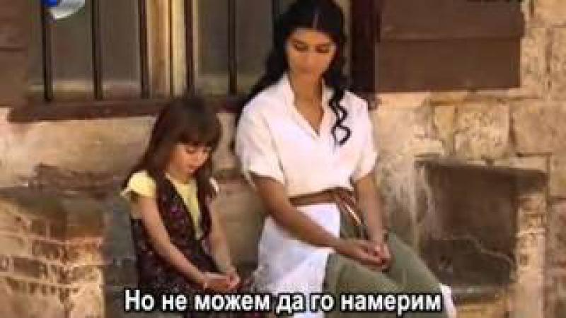 ASI ve DEMIR ep. 69 - ИЗБРАНИ МОМЕНТИ