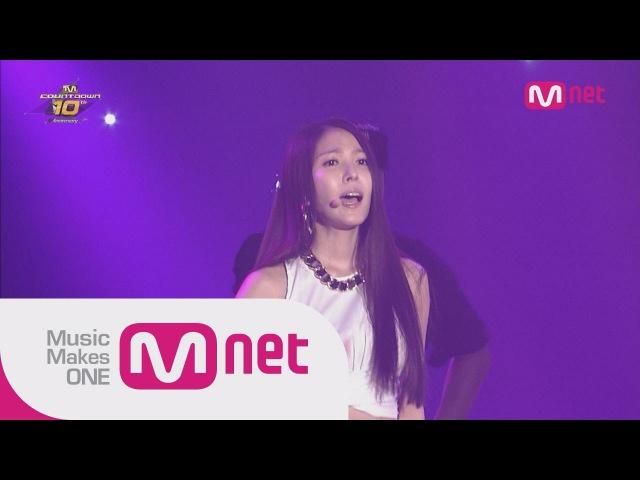 Mnet [엠카운트다운] Ep.386 : 보아(BoA) 세훈(EXO Sehun) - Only one @10thAnniversary_140724