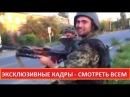 2014 ЭКСКЛЮЗИВ! Как веселится НАЦГВАРДИЯ Украины ► Что у них в голове? Судите сами