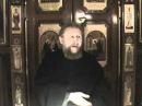 Деяния св. Апостолов,лекция 02 ,о. СергийКоваль
