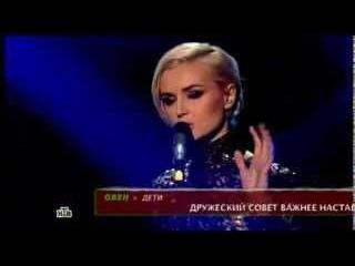 Полина Гагарина - Пощади моё сердце (Toni Braxton - Unbreak break my Heart)