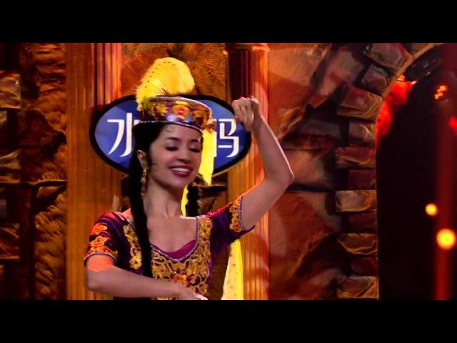 Gulmira Mamat So you think you can dance Uzbek dance