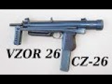 Обзор пистолет-пулемёта CZ-26 (VZOR 26)