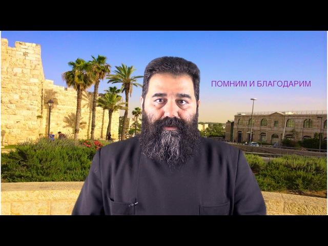 Гевонд Вардапет. О геноциде армян и армянском народе.