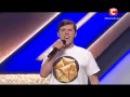 Х фактор 4 Дует CAMCA   Роза Чайная кастинг Одесса 31 08 13 Украина 2013 X Factor TV Program)