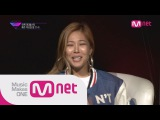 [무삭제] 언프리티랩스타 자기소개 싸이퍼ㅣ 언프리티 랩스타 1화