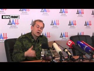 Армия ДНР замкнула Дебальцевский котел. В окружении около 8 тыс. карателей. Вечерняя сводка МО ДНР