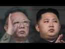 Kim Jong Un Worse Than Kim Jong Il