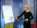 Наталья Грэйс - Секреты убеждения