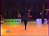 Оцифровка кассет: Конкурс Бальных танцев (1995-96) РТР, НТВ