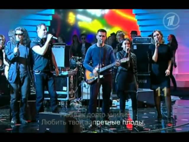 Вячеслав Бутусов, Хор Radio Classic Angels - Гуд-бай, Америка