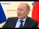 Путин 4 марта введём войска на Юго-Восток, если люди нас попросят