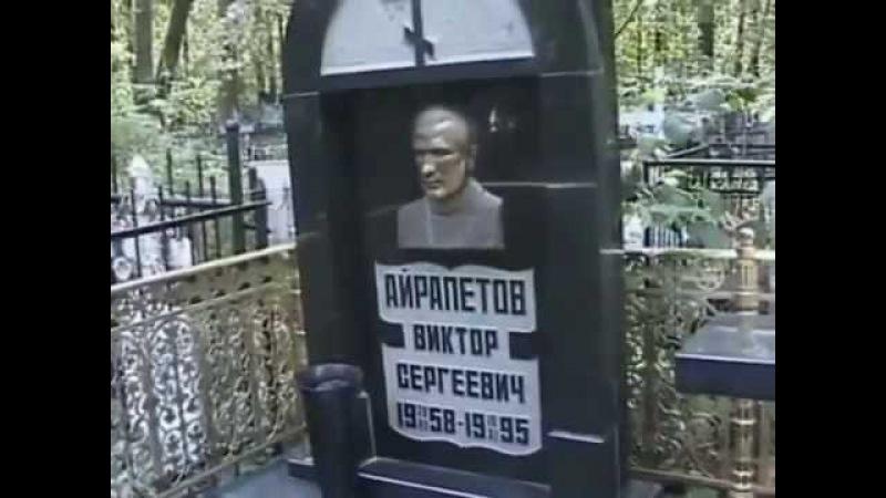 Криминальная Россия: ОПГ Слоны 90е Рязань