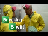 Taylor Swift + Breaking Bad Parody - 'We Are Never Ever Gonna Cook Together'