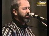Владимир Асмолов - Поэты и цари