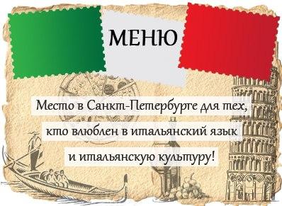 Подарок перевод с итальянского 62