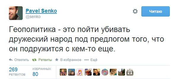 Меркель призвала урегулировать украино-российский газовый конфликт до зимы - Цензор.НЕТ 8211