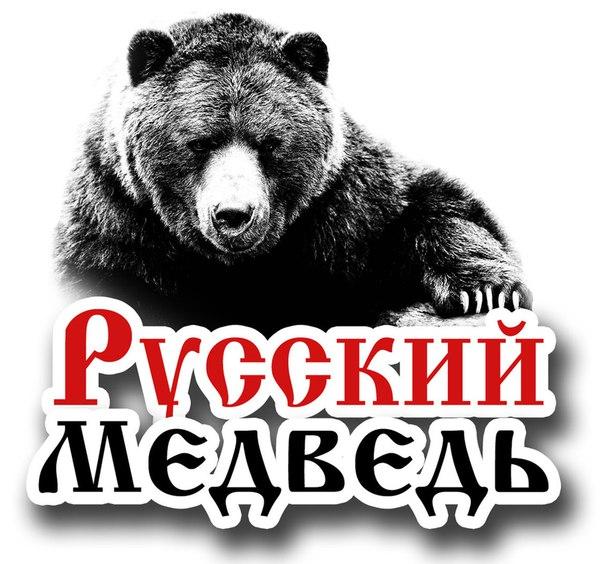 Последние новости из славянска донецкой области видео