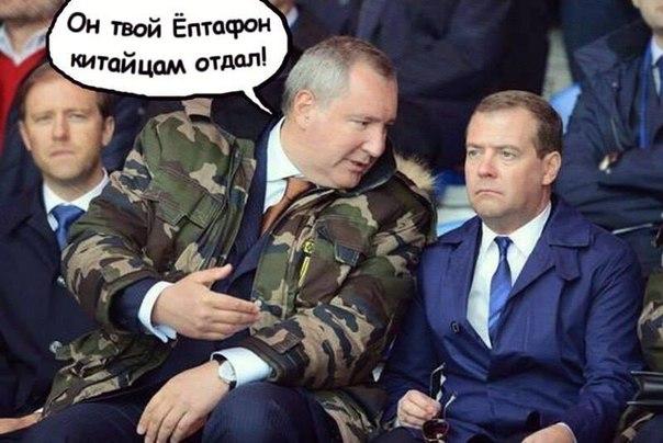Из-за падения цен на нефть Россия вынуждена пересматривать госбюджет, - Новак - Цензор.НЕТ 8119