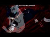 «Бич» под музыку Коты Воители - Кровь. Picrolla