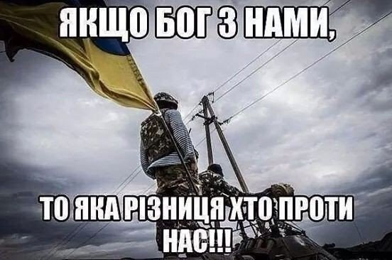 В Донецком аэропорту обнаружены тела семи украинских бойцов, - советник замминистра обороны - Цензор.НЕТ 5897