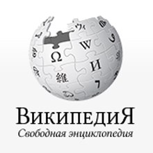 Общение — Википедия