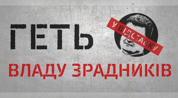 Порошенко попросил прощения у жителей Луганщины за то, что забрал Москаля в Закарпатье - Цензор.НЕТ 8236