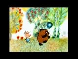 Мультфильм Винни Пух. Союзмультфильм (1969 год), HD 1080 (1)