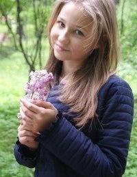 Юлия Тимчук, Киев