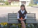 Алина Балабуюк. Фото №9