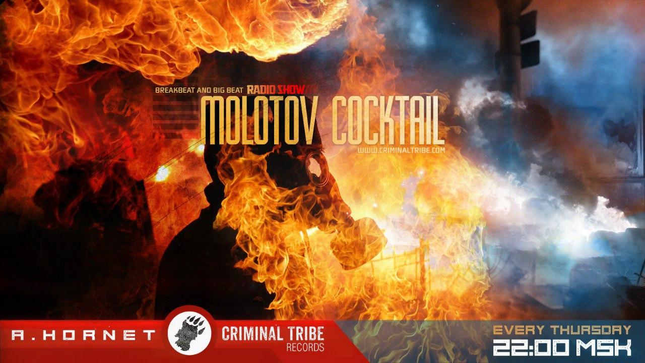 Molotov Cocktail Breakbeat Show