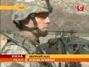 ✔ ОСОБОЕ МНЕНИЕ:  Американским солдатам разрешили зоофилию.