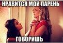 Наташа Якименко фото #43