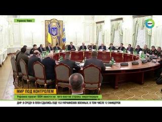 Турчинов пожелал разместить миротворцев ООН на границе с Россией.