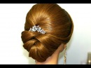 Wedding hairstyle for medium long hair Bridal updo
