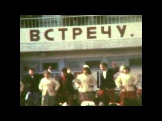 1983 год Семипалатинск 21