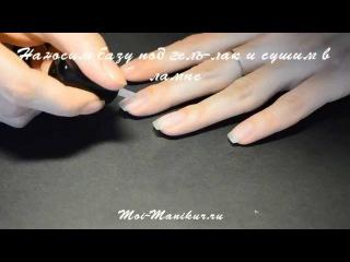 Видео: зеркальные ногти из термофольги. Термо фольга для ногтей