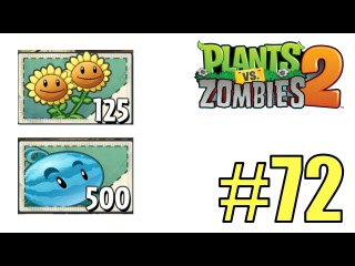 Прохождение PLANTS VS ZOMBIES 2 - PINATA PARTY vs TERROR FROM TOMORROW 43-47