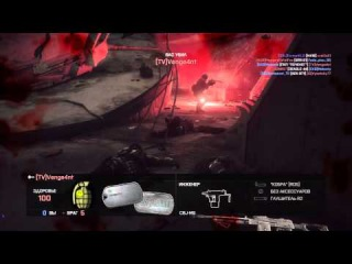 Battlefield 4 - Надо Машку, взять за писку! // 1 серия - Курсинг в БФ4))) [HYMERUS]