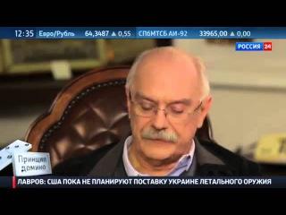 Никита Михалков. Санкции не для русских 21-03-2015 Бесогон-TV