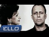 Александр ЧАЧА Иванов feat. Роксана Бабаян - Курс на забвение