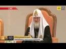 Патриарх ГИПЕРБОРЕЙСКИХ СТРАН