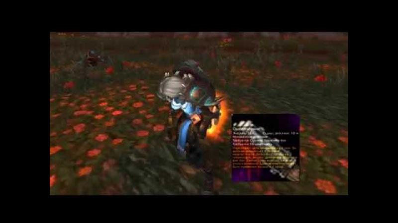 Не пойман - не рог! PvP Гайд по Разбойнику (Скрытность, Ликвидация) World Of Warcraft Zonom