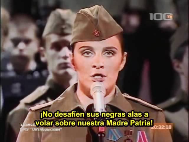 Elena Vaenga La Guerra Sagrada sub españ