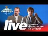 Radio Record Live Прямой эфир 9 июня 2015 г.