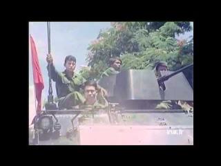 Khmer Rouge Song: 17 April 1975